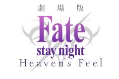 Fate/stay night[UBW]