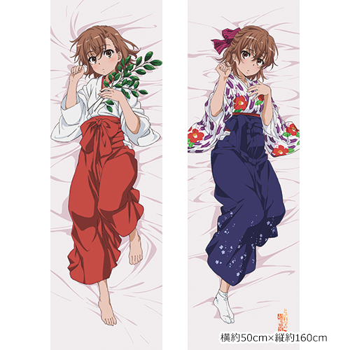 longpillow_kagaku2nd1_sample