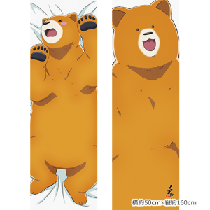 longpillow_kumamiko2_sample