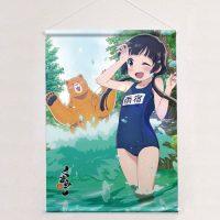 tape_kumamiko1_heya